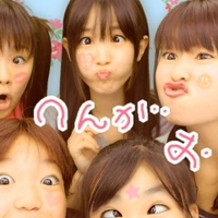 Am_photo1
