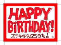 164_birthday_2